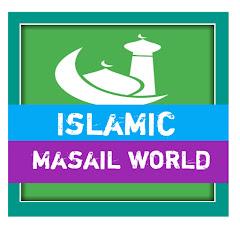 Islamic Masail World
