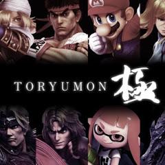闘龍門Toryumon