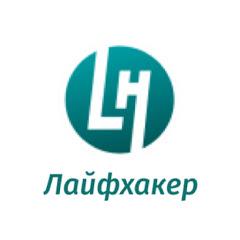 Вебинары Лайфхак