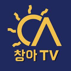 노량진/서울대 창조의아침 미술학원 창아TV
