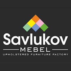 Савлуков Мебель