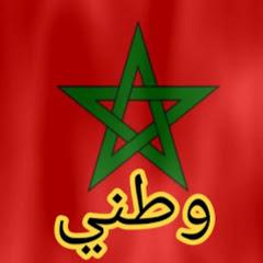 اخبار اليوم المغرب akhbar maroc