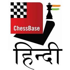 Hindi ChessBase India