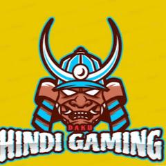 DAKU HINDI GAMING