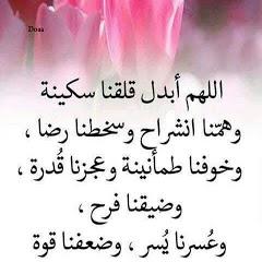 منوعات بنت محمد رمضان