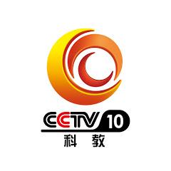 CCTV科教
