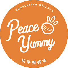 Peace And Yummy 和平與美味