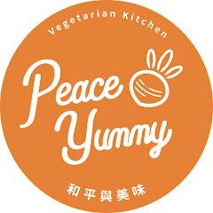 Peace And Yummy 和平與美味