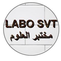 Labo SVTمختبر العلوم