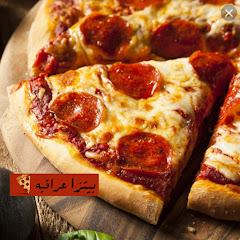 بيتزا عراقية