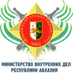 Пресс-служба МВДРА