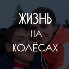 Vlad Petrovich - Жизнь на колёсах