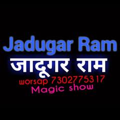 Jadugar ram Magic show