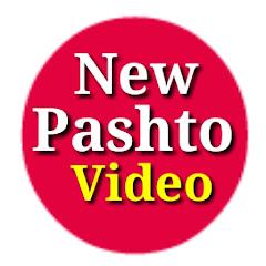 New Pashto video