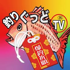 釣りGOOD TV【中部地区釣りチャンネル】