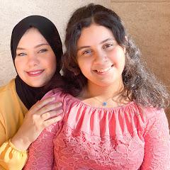 Gana with Mama