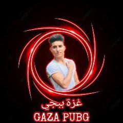 غزة ببجي GAZA PUBG