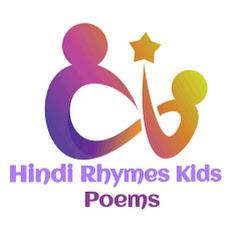 Hindi Rhymes Kids