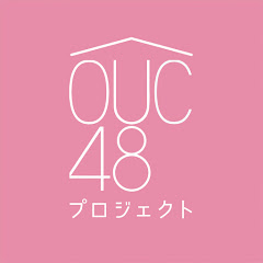 AKB48 / OUC48 official LIVE ch