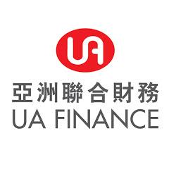 UA 亞洲聯合財務