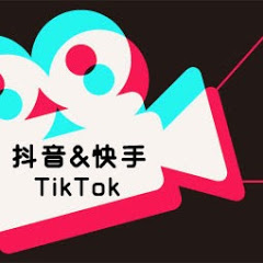 抖音&快手 Tiktok美女合集