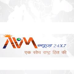 AVM News