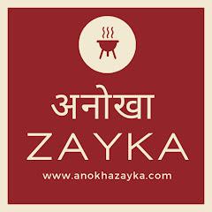 Anokha Zayka