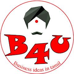 B4U Business Ideas In Tamil