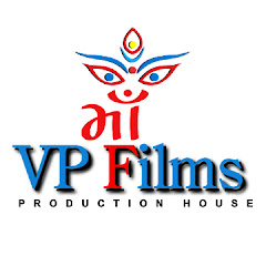 Vp Films Gujarati