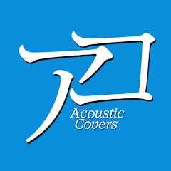 「Acoustic Covers」