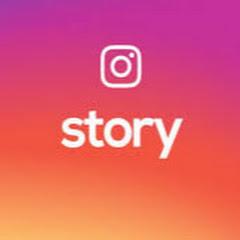 مشاهير Instagram