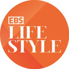 EBS 컬렉션 - 라이프스타일