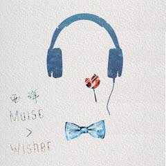 西洋Music〉Wisher