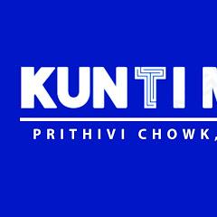 Kunti Mall