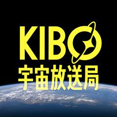 KIBO宇宙放送局