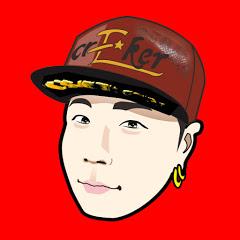MC guy