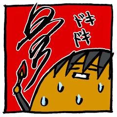 暗黑動畫師 血多 Xieduo