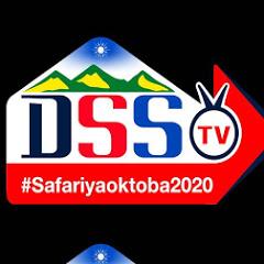 DSS TANZANIA