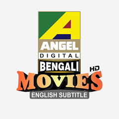 Bengali Movies with English Subtitle