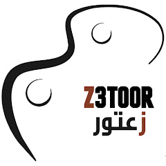 زعتور | z3TooR