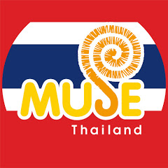 Muse Thailand