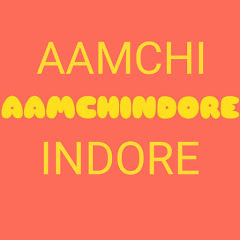Aamchi Indore