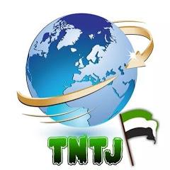 TNTJ videos