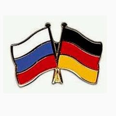 Голос Германии