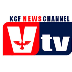 KGF VTV NEWS