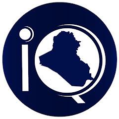 أخبار العراق والوظائف