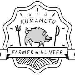 くまもと農家ハンター