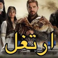 Ertugrul Gazi Urdu