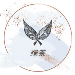 Trà Xanh Xiǎojiě