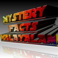 mystery facts Malayalam
